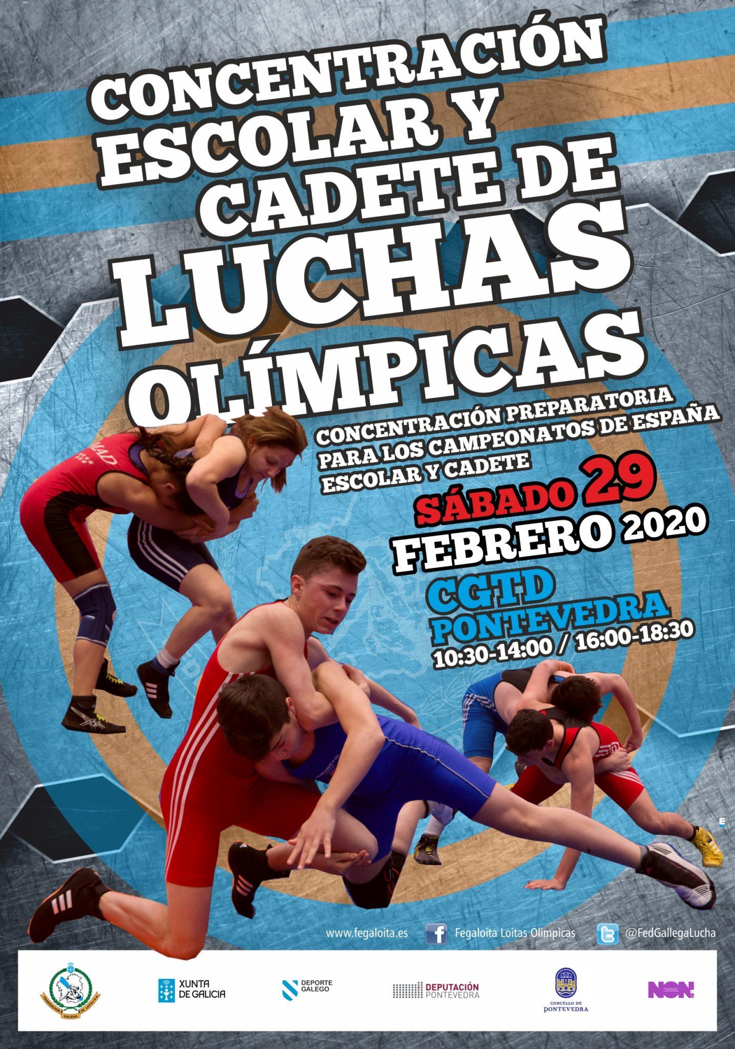 concentración escolar e cade de loitas olímpicas   FEGALOITA