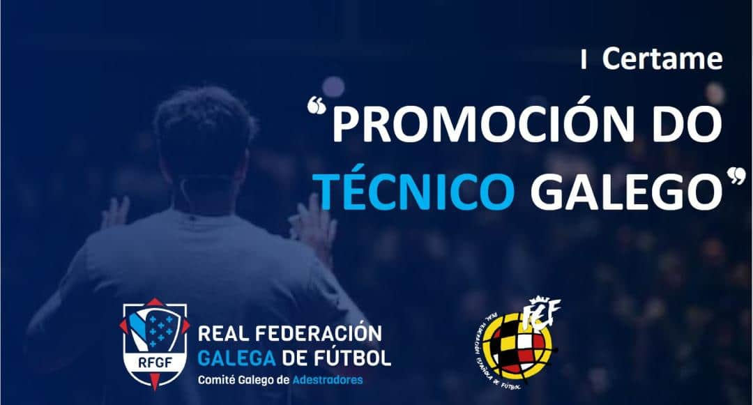 I certame promoción do Técnico galego - RFGF