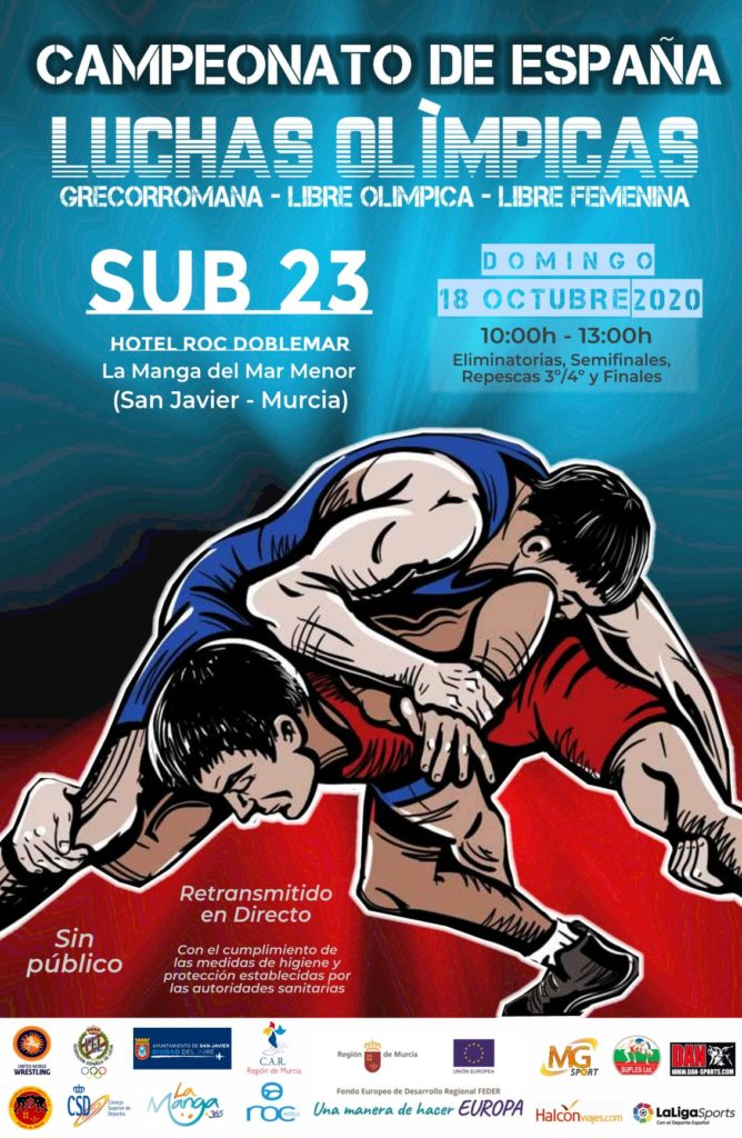Loitas OLímpicas Cartel U23