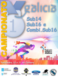 Campionato Galego Sub14 e Sub16 / ATLETISMO GALEGO