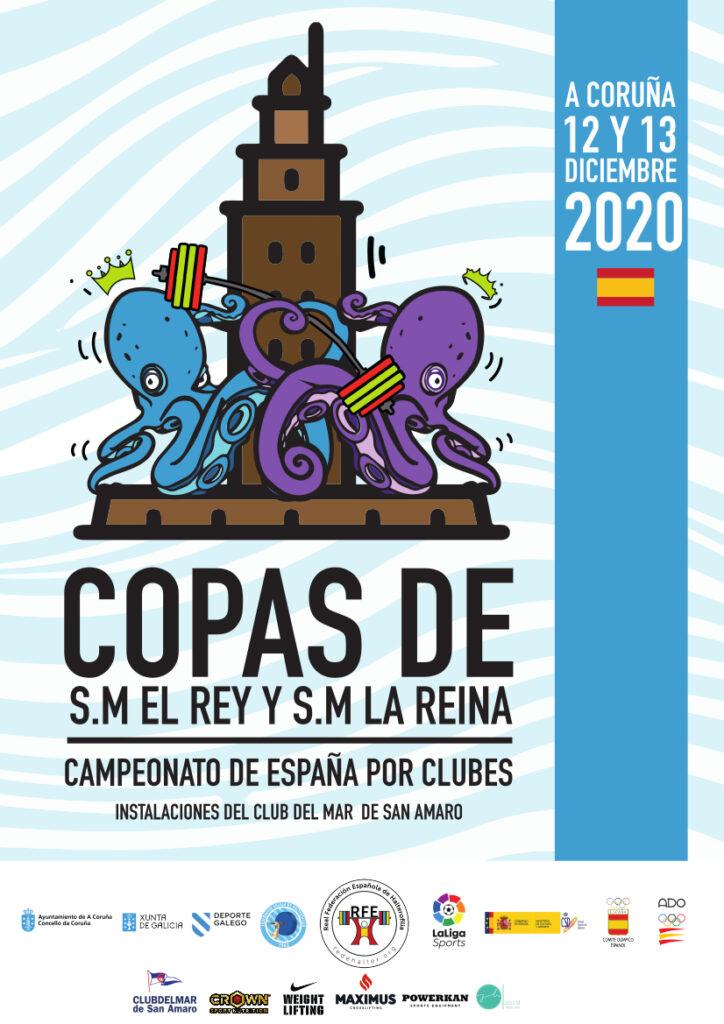 Cartel da Copa de la Reina de halterofilia / FEDERACIÓN GALEGA DE HALTEROFILIA