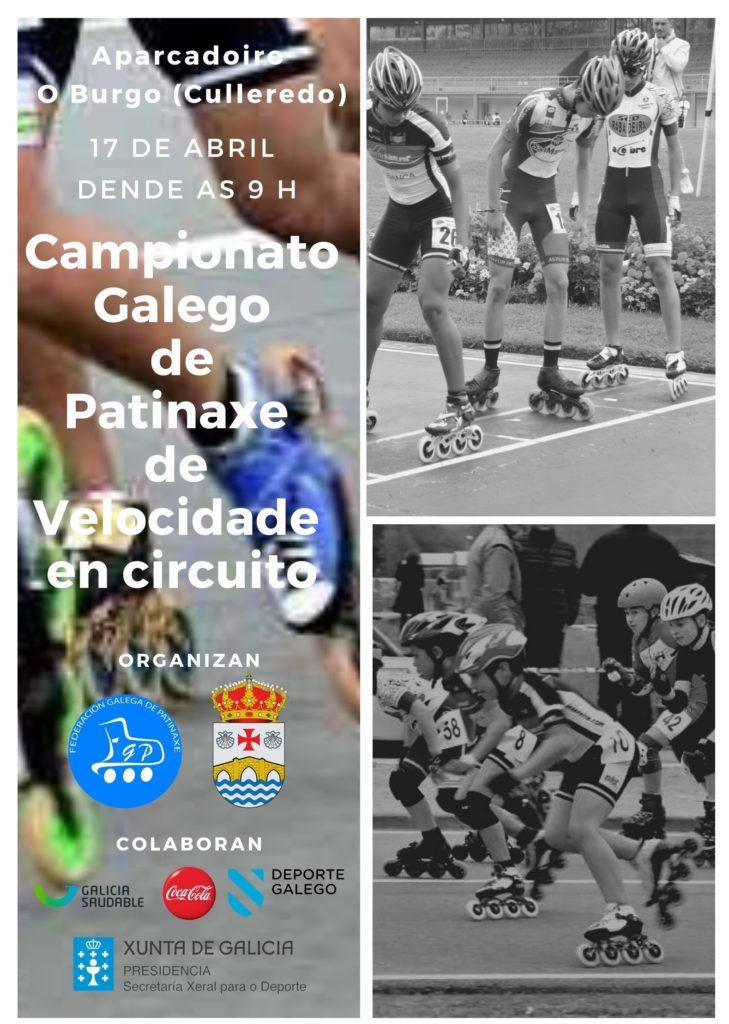 Cartel do Campionato Galego patinaxe de Velocidade en Circuíto 2021 / FGP