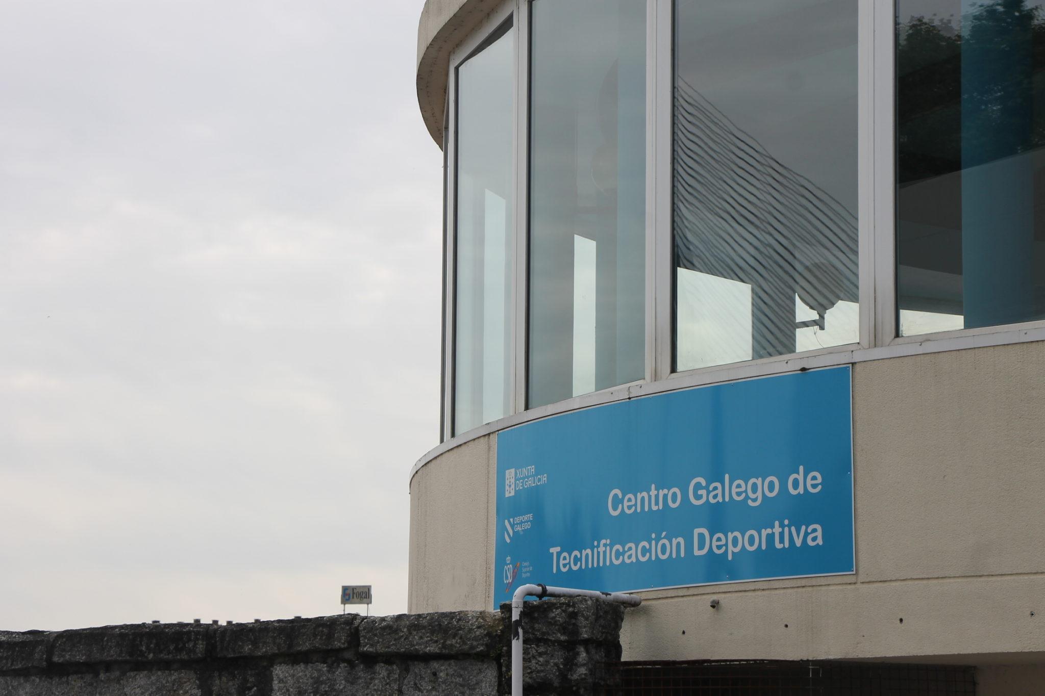 Centro Galego de Tecnificación Deportiva de Pontevedra (CGTD) / SABELA MOSCOSO