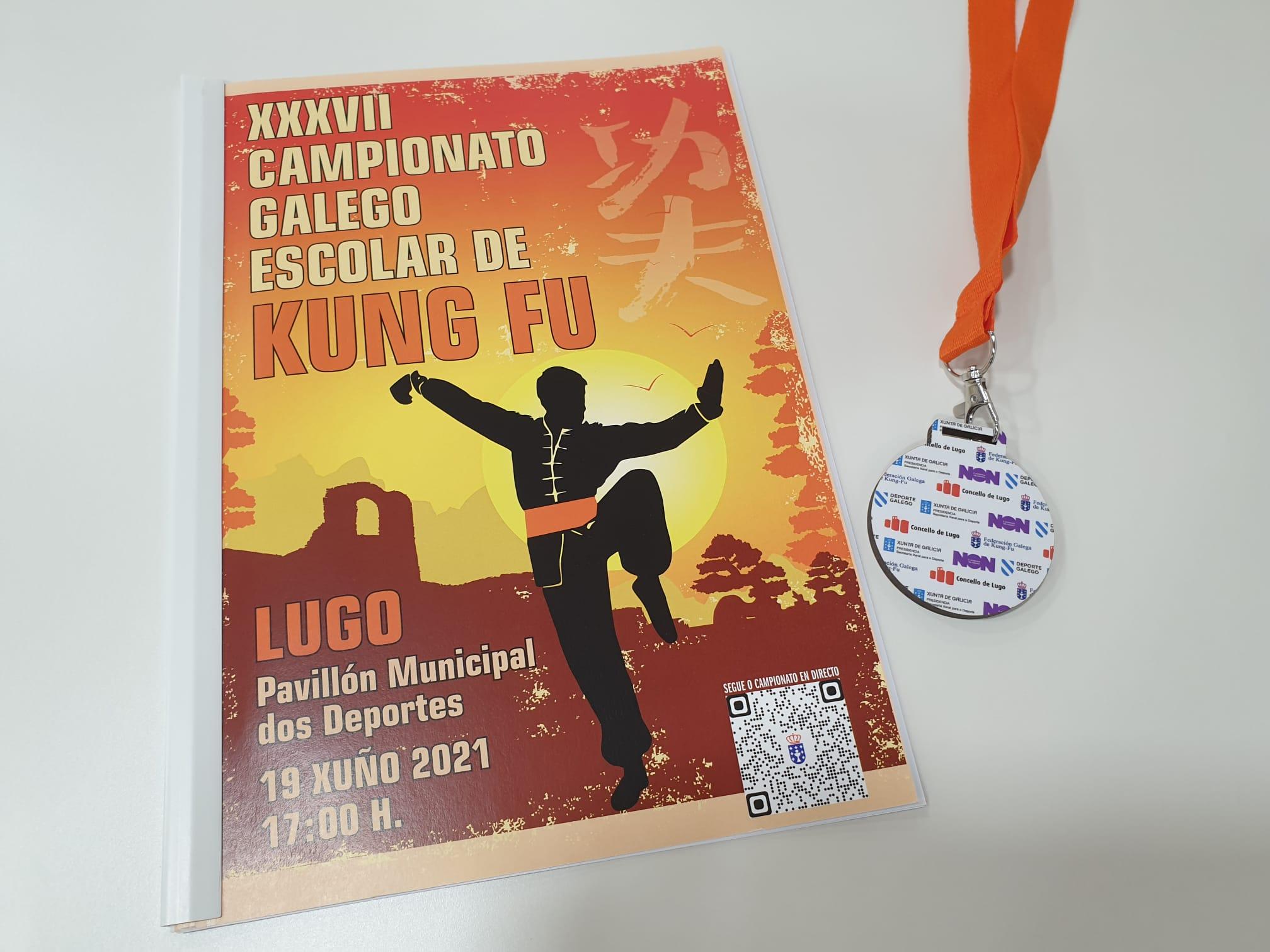 Lugo acolle o 37º Campionato de Galicia Escolar de Kung Fu / XUNTA